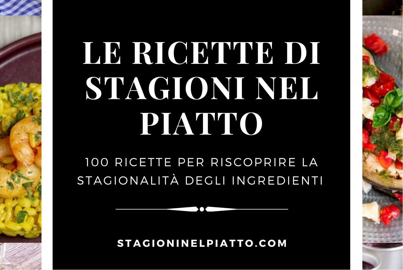 SCARICA GRATIS IL NOSTRO PRIMO RICETTARIO IN PDF!